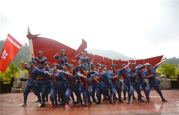 红歌广场团队文化展示