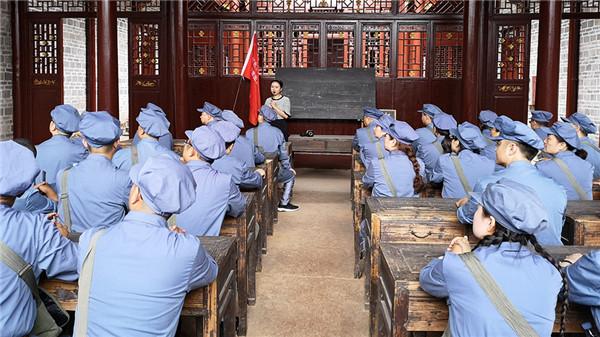 龙江书院现场教学